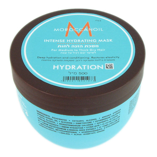 Picture of Moroccan Oil Intense Hydrating Mask Hydration 16.9 fl oz